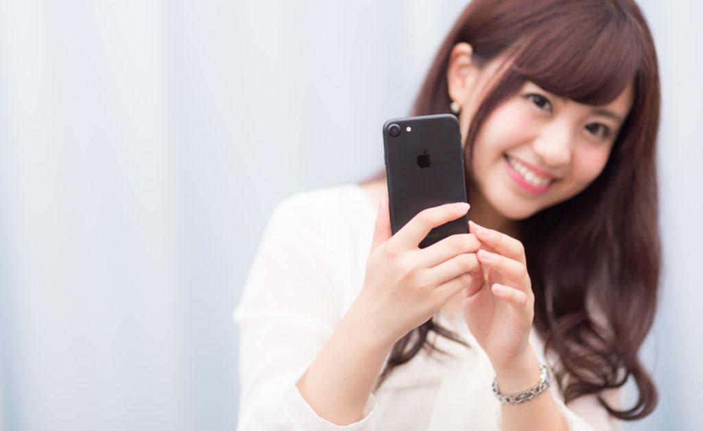 MNP引きとめポイント(ウロポ)を使ってソフトバンクでiPhone8(最新機種)へお得に機種変更しよう