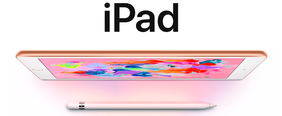新型iPad(2018)はお買い得